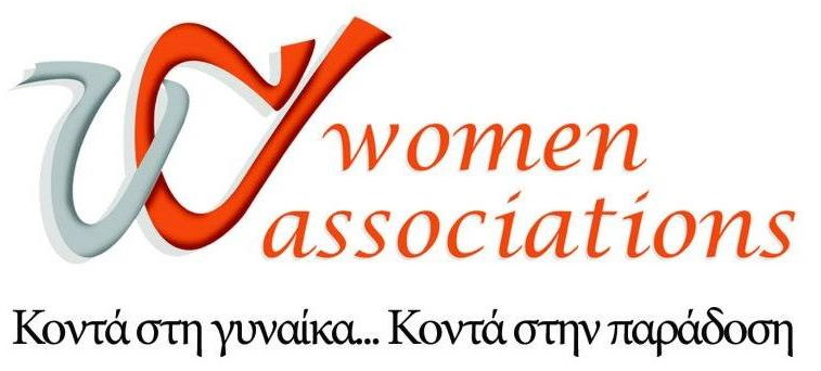 womenassociations-gr