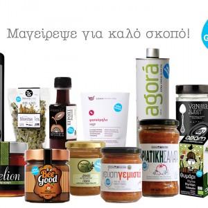 Wise Greece: Η Κοινωνική Επιχείρηση που προωθεί τα ελληνικά προϊόντα και αποδίδει τα κέρδη της σε όσους βρίσκονται στα όρια της φτώχειας!