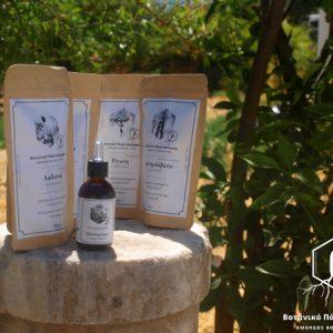 Τοπικά προϊόντα βοτάνων από την «ΚοινΣΕπ Συνεργασία για την Αμοργό» με σκοπό την ενίσχυση της δημιουργίας του Βοτανικού Πάρκου Αμοργού!