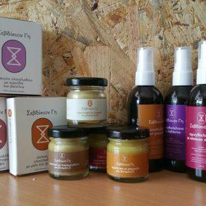 Σεβδίκιον Γη σειρά προϊόντων για τη φροντίδα του σώματος, του προσώπου και των μαλλιών