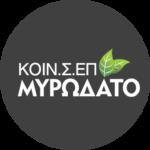 ΚοινΣΕπ Μυρωδάτο υψηλής ποιότητας τρόφιμα από αγνές πρώτες ύλες